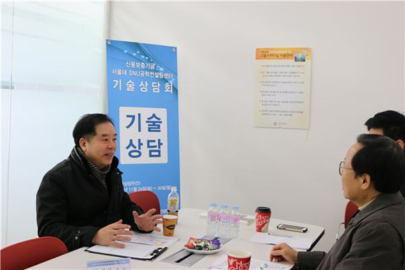 신보와서울대상담회개최 (1)