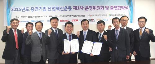 중견기업산업혁신지원 (2)