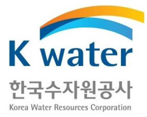수자력공사중소기업지원 (2)