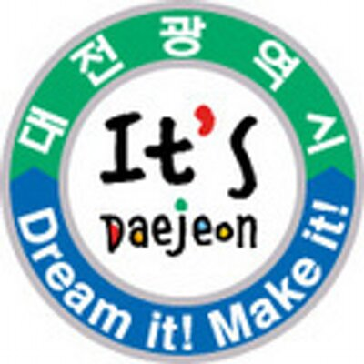 대전광역시
